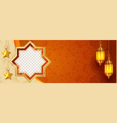 Beautiful islamic banner background with copy vector