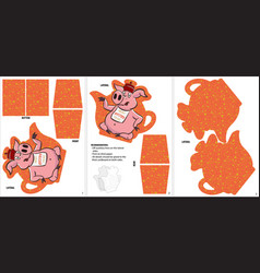 pig little teapot with an inscription on the bib vector image