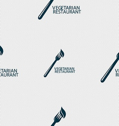vegetarian restaurant sign Seamless pattern with vector image