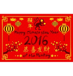Chinese zodiac monkey Translation of small text vector image