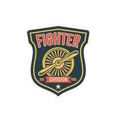 Fighter division plane army chevron aviation squad vector