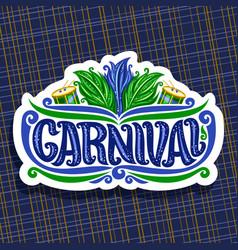 Logo for carnival vector