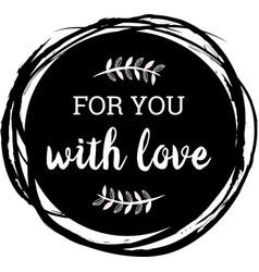 romantic lettering card elegant and glitter vector image