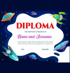School education diploma with cartoon rockets vector