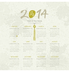 Year of the Horse - 2014 Calendar vector image