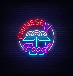 chinese food logo in neon style neon sign bright vector image