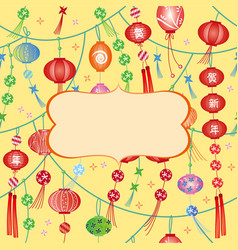 Chinese new year lantern greeting card vector