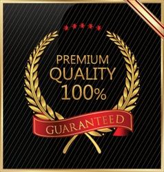 Premium quality laurel wreath vector