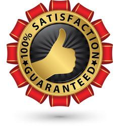 100 satisfaction guaranteed golden label vector image