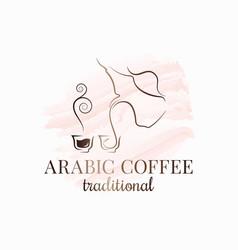Arabic coffee kareem watercolor line logo design vector