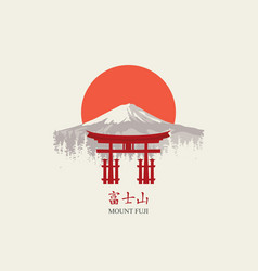 Japanese banner with torii gate and mount fuji vector