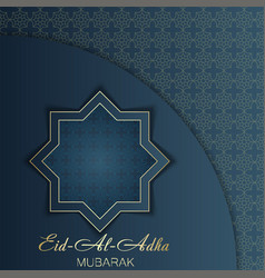 aid al adha greeting card arabic ornaments vector image