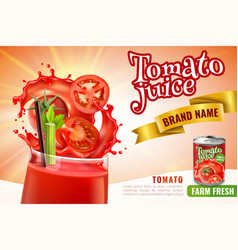 tomato juice advertising poster vector image
