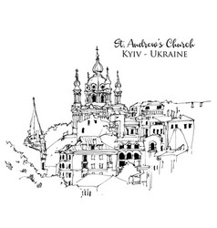 Drawing sketch st andrews church in kyiv vector