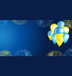 Independence day ukraine background vector