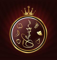 hookah symbol design vector image