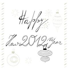 inscription happy new year vector image vector image