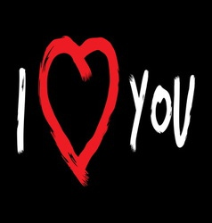 iloveyou2 vector image