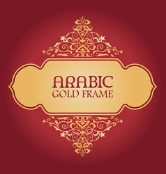 Red and golden frame in arabic style vector