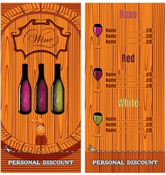 template for the cover of the wine list menu vector image