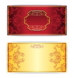 royal invitation card with frame vector image vector image