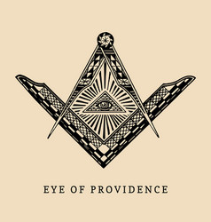 all-seeing eye of providence masonic square and vector image