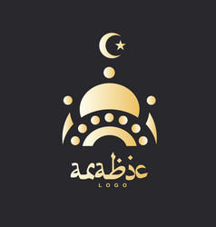 golden design of mosque and moon vector image vector image