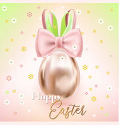 easter egg-form bunny in the flower confetti vector image