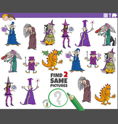 Find two same fantasy characters task for kids vector
