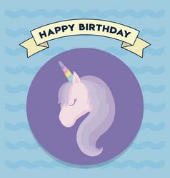 happy birthday card with cute unicorn head vector image