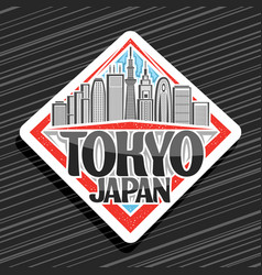 logo for tokyo vector image
