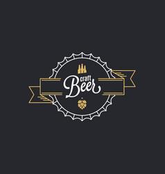 Beer cap logo craft stamp on black vector