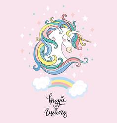 cartoon head unicorn poster vector image