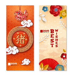 Chinese new year vertical banners vector