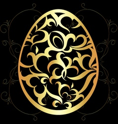 Easter egg with a pattern vector image