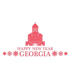 Happy new year georgia vector