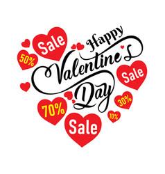 happy valentines day sale banner poster design vector image
