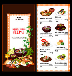 Korean cuisine meat fish and soup dishes vector