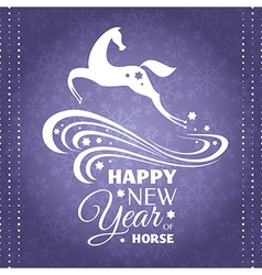 New year greeting card with horse vector image