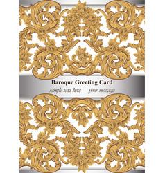 rococo rich invitation card backgrounds vector image