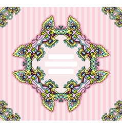 Invitation background ornamental vector image vector image