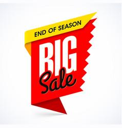 End of season big sale banner design template vector