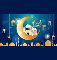 Background design for muslim festival eid mubarak vector