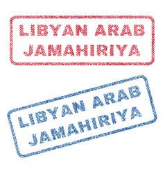 libyan arab jamahiriya textile stamps vector image