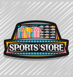 logo for sports store vector image