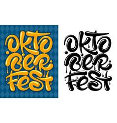 oktoberfest lettering inscription vector image