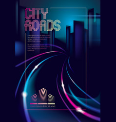 traffic lights of the night city road blurred vector image