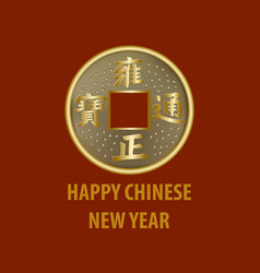 Old china coin feng shui vector