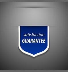 Satisfaction guarantee tag vector
