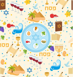 passover seamless pattern pesach endless vector image